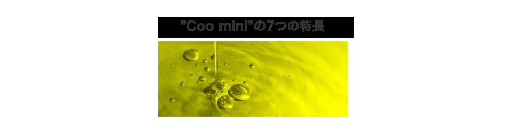 Coo Mini Mars Company
